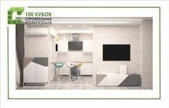 Дизайн квартир и коттеджей 100-КУБОВ Проект 8