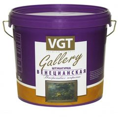 Декоративное покрытие ВГТ Венецианская эффект мрамора 8 кг
