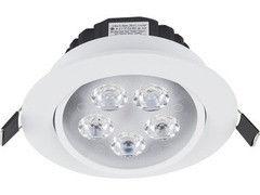 Встраиваемый светильник Nowodvorski Ceiling LED 5W 5958