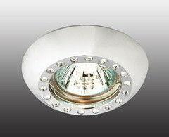 Встраиваемый светильник Novotech 369876