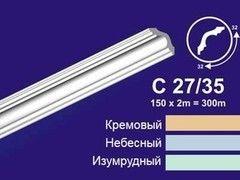 Плинтус Плинтус Солид С 27/35