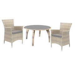 Комплект мебели из ротанга Garden4you Wicker 12707, 1270
