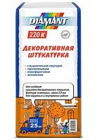 Декоративное покрытие Diamant 220 К