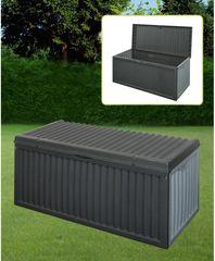 Keter Ящик садовый для хозинвентаря Y54400820