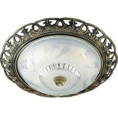 Светильник Светильник Arte Lamp Hall A7847PL-2AB