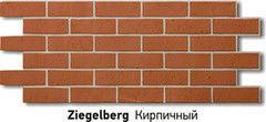 Фасадная панель Docke Berg Кирпичный