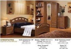 Спальня Калинковичский мебельный комбинат Клеопатра 3
