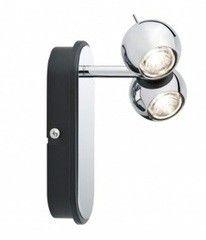Настенный светильник Paulmann Sphere 60038