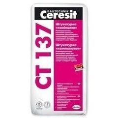 Декоративное покрытие Ceresit CT 137 1.5 мм белая 25 кг