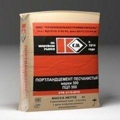 Цемент КрасносельскСтройматериалы ПЦП500 (25 кг)