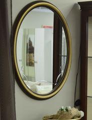 Зеркало Camelgroup Nostalgia Ingressi (68x6x90)