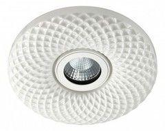 Светодиодный светильник Novotech Ceramic LED 357348