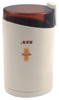 Кофемолка Кофемолка VES 730