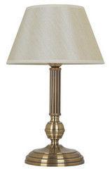 Настольный светильник Arte Lamp York A2273LT-1RB