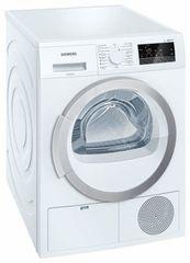 Сушильная машина Сушильная машина Siemens IQ300 WT45RV20OE