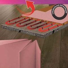 Подложка Солид перфорированная розовая 1.8 мм
