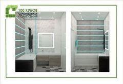 Дизайн ванной 100-КУБОВ Проект 5