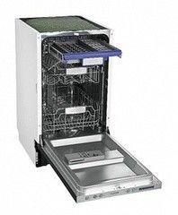 Посудомоечная машина Посудомоечная машина Flavia BI 45 Kamaya S