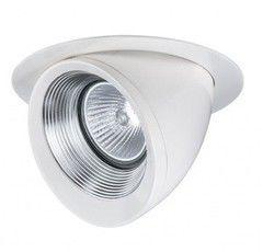Встраиваемый светильник Paulmann 92634