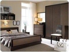 Спальня BRW AREKA-