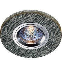 Встраиваемый светильник Novotech 369907