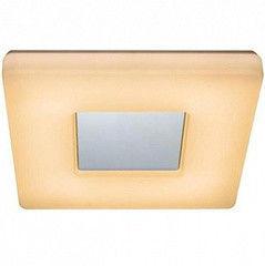 Светодиодный светильник MaySun Quadron 50W S Estares