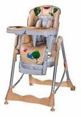 Детский стул Детский стул Caretero Magnus Fun Beige