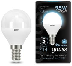 Лампа Лампа Gauss 105101210, E14, G45, 9.5Вт