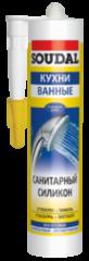Герметик Герметик Soudal Силикон санитарный 300 мл (белый)