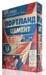Цемент БЦЗ ПЦ400-Д20 (россыпью)
