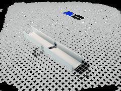 Профиль Профиль АрсеналМеталл ПН 75-40 0.5 мм