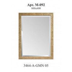 Зеркало Алмаз-Люкс М-092