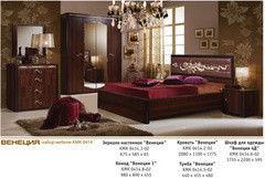 Спальня Калинковичский мебельный комбинат Венеция (вариант комплектации №3)
