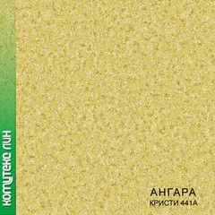 Линолеум Линолеум Комитекс Лин Ангара КРИСТИ 441A