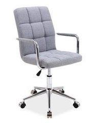Офисное кресло Офисное кресло Signal Q-022 (серый,ткань)