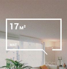 Натяжной потолок MSD 320 см, матовый, белый, 17 кв.м
