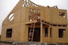 Каркасный дом Каркасный дом LIGHT HOUSE Пример 11