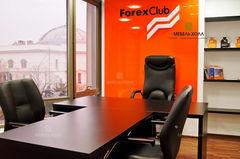 Мебель для руководителя Мебель для руководителя Мебель Холл Форекс Босс