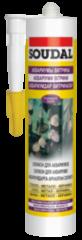 Герметик Герметик Soudal Силикон для аквариумов 300 мл (картридж) бесцветный