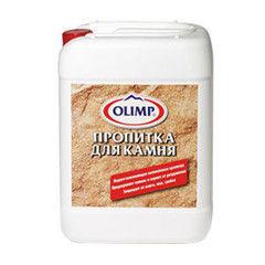 Защитный состав Защитный состав Olimp Пропитка для камня (гидрофобизатор) 5 л