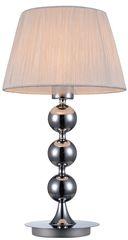 Настольный светильник Candellux Clara 41-21632