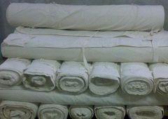 Ткани, текстиль Красный Октябрь Бязь суровая 165