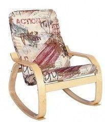 Кресло Кресло Impex Сайма Action 15