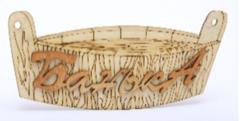 Аксессуар для бани Липа Банька-Тазик 220x130 (С)
