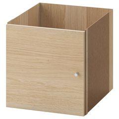 IKEA Каллакс 503.795.51