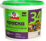 Краска Краска MAV АКВАМАВ 34 (ВД-АК-2034)