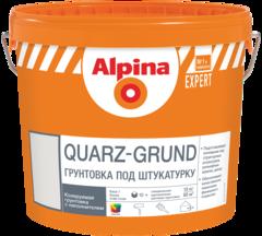 Грунтовка Грунтовка Alpina Expert Quarz-Grund База 1 (15кг)
