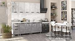 Кухня Кухня BTS Bon Appetit Серый Камень 2,0