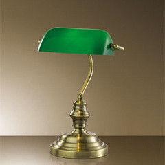 Настольный светильник Odeon Light Tres 2224/1T