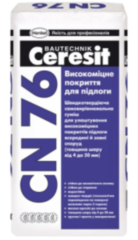 Стяжка пола Стяжка пола Ceresit CN 76